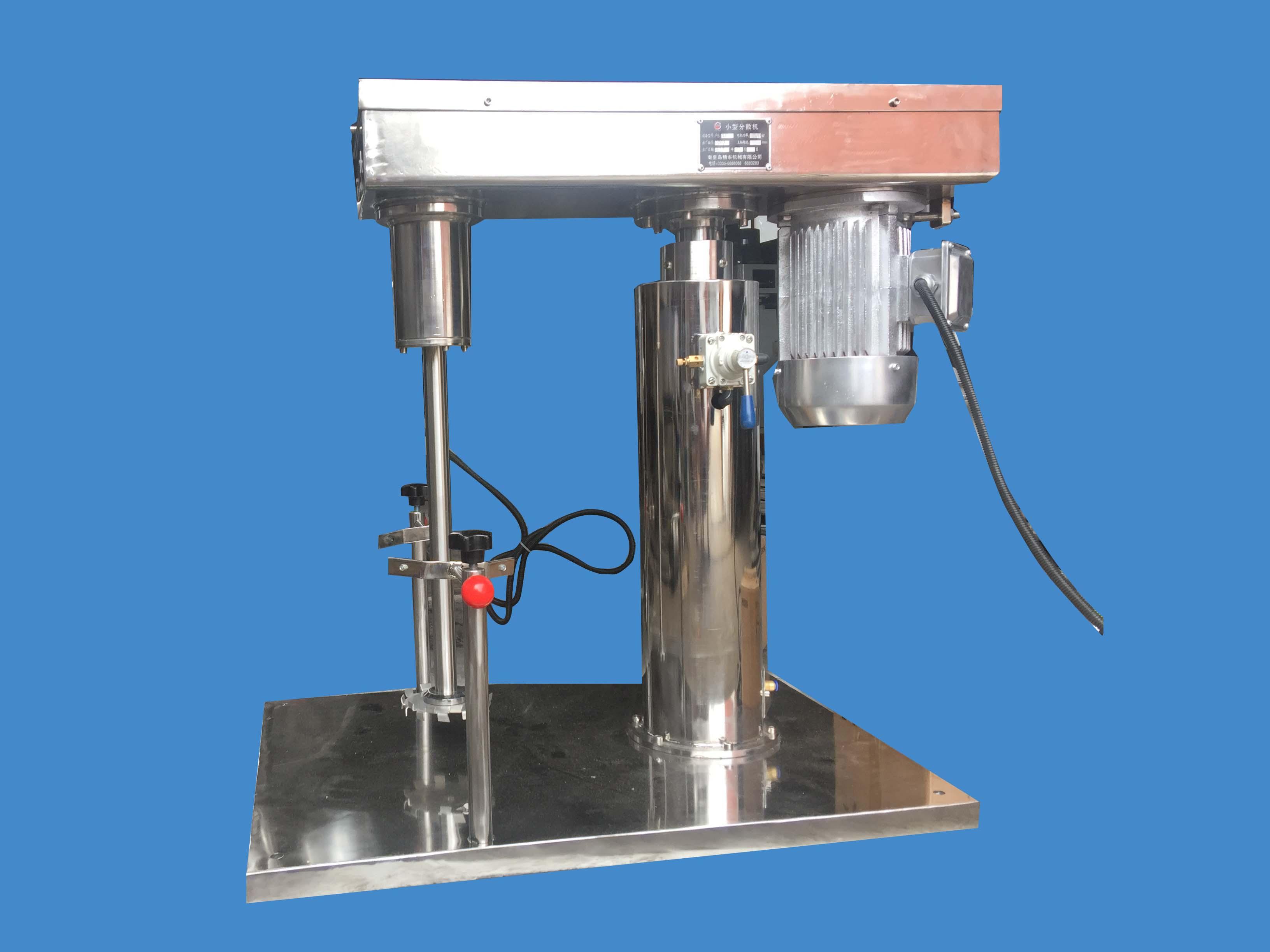 小型高速攪拌機